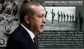 Η Αρμενική Επιτροπή Ελλάδος για την επίσκεψηΕρντογάν