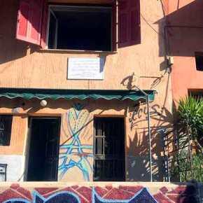 Εξάρχεια: Αφέθηκαν ελεύθεροι και επανακατέλαβαν το κτίριο της Καλλιδρομίου, μία εβδομάδα μετά την εκκένωσή του από τηνΕΛ.ΑΣ.