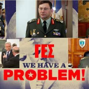 """""""ΓΕΣ έχουμε πρόβλημα""""! Η 5χρόνη κατάρα που κρατά τον Στρατό Ξηράςπίσω"""