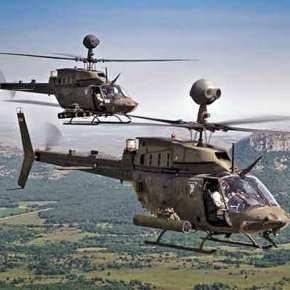 Χωματερή αμερικανικού αμυντικού υλικού θα γίνει η Ελλάδα; Όχιβέβαια