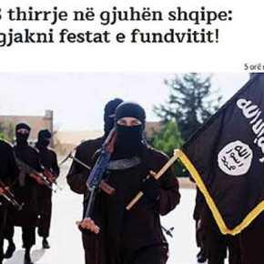 Έκκληση ISIS στην αλβανική γλώσσα: Αιματοκυλίστε τις γιορτές του νέουέτους!