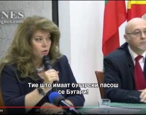 Αντιπρόεδρος Βουλγαρίας στα Σκόπια: Όσοι έχουν βουλγαρικά διαβατήρια είναιΒούλγαροι…