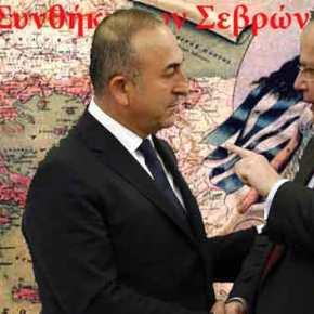 Αλλάζει το «δόγμα» εξωτερικής πολιτικής με σκληρή γραμμή απέναντι στηνΤουρκία