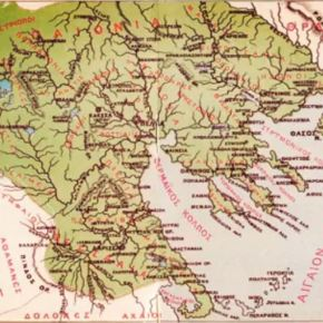 Η Γενοκτονία τωνΜακεδόνων