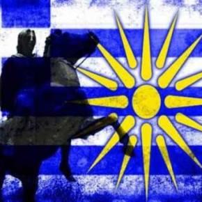 Από Το Δάκρυ Του Καραμανλή Στη «Νέα Μακεδονία»(VIDEO)