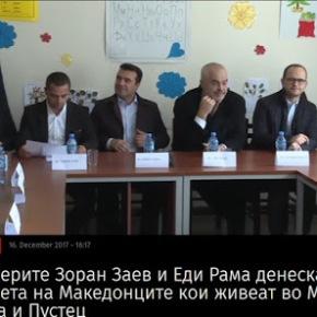 Οι πρωθυπουργοί Σκοπίων και Αλβανίας επισκέφθηκαν μειονοτικάχωριά