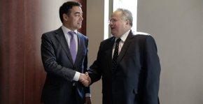 Επιτάχυνση των διαβουλεύσεων για την ονομασία ζητά ο Κοτζιάς από τηνΠΓΔΜ