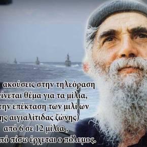 Σύσκεψη στη Μόσχα για τα ελληνοτουρκικά: Η Ελλάδα επεκτείνει τα χωρικά ύδατα στα 12 ν.μ. – Ετοιμη δηλώνει ηΚύπρος
