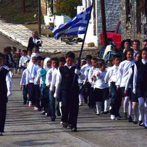 Πομάκοι Θράκης : «Η Τουρκία να αναγνωρίσει πρώτα την πολιτισμική μας γενοκτονία και μετά να ζητά Μουφτήδες»-Κίνδυνος στηνπεριοχή