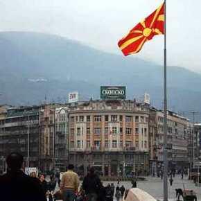 «Βόμβα» : Σέρβος ιστορικός αποκαλύπτει το όνομα που συμφωνήθηκε για τα Σκόπια – «Άνοιγμα» Σερβίας σεΕλλάδα;