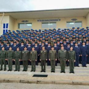 Α/ΓΕΣ: Στην τελετή ονομασίας των νέων οπλιτών στρατονομίας – σμηνιτώναερονομίας