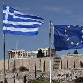 Τα 82 βαριά προαπαιτούμενα του επικαιροποιημένου μνημονίου – Όλο το κείμενο τηςσυμφωνίας