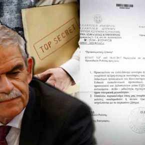 Εθνικό όνειδος: Μετατέθηκαν οι αξιωματικοί που ερευνούσαν τους εξτρεμιστές της μειονότητας στη Θράκη με εντολή Τόσκα – Τιανακάλυψαν;