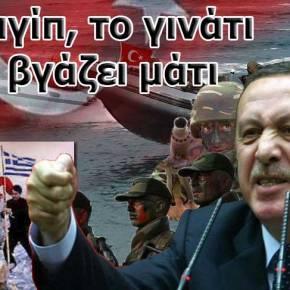 Μπαράζ πολεμικών απειλών κατά της Ελλάδας από την Τουρκία: «Θα πάρουμε πίσω τα νησιάμας…»