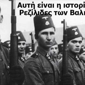 Οι Τσάμηδες αντιδρούν για τα κοιμητήρια των Ελλήνων Στρατιωτών στηνΑλβανία!