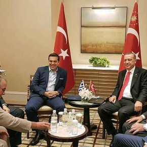 ΕΚΤΑΚΤΟ – Ο Τσίπρας έφαγε γκολ από τα αποδυτήρια – Ο Ερντογάν ζήτησε Αναθεώρηση της συνθήκης τηςΛωζάνης