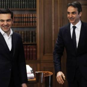 Πρώτη η ΝΔ σε νέα δημοσκόπηση,ροκάνισε τη διαφορά οΣΥΡΙΖΑ