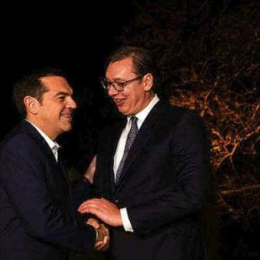 ΥΠΕΞ Σερβίας για επίσκεψη Τσίπρα: Πολύ καλές οι σχέσεις μεταξύ των δύοχωρών