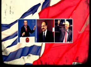 Ελλάδα – Τουρκία… στα κόκκινα! Αιγαίο και Συνθήκη της Λωζάννης τορπιλίζουν ταπάντα