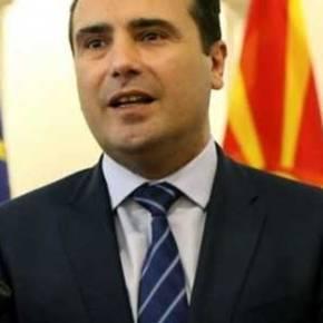 Σε άτακτη υποχώρηση τα Σκόπια: «Δεν είμαστε οι κληρονόμοι του ΜέγαΑλέξανδρου»