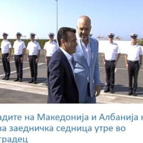 Πρώτη κοινή συνεδρίαση κυβερνήσεων Αλβανίας-Σκοπίων