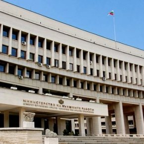 Βουλγαρία: Η συζήτηση για αναθεώρηση συνθηκών δεν βοηθάει τηνσταθερότητα