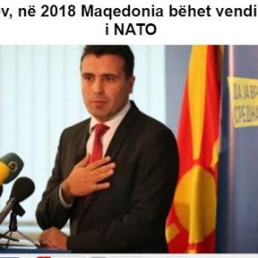 Ζόραν Ζάεφ: Τα Σκόπια θα γίνουν το 30ο μέλος του ΝΑΤΟ το2018
