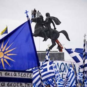 «Βούλιαξε» η Θεσσαλονίκη- Εκκωφαντικό το ελληνικό μήνυμα για τοΣκοπιανό