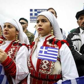 Τρία ερωτήματα στον Κυρ. Μητσοτάκη για το«Μακεδονικό»