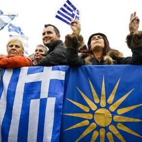 Έντονη κινητικότητα στο εσωτερικό για το«Μακεδονικό»