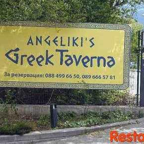 Με τέτοια φορολογία που έβαλε ο ΣΥΡΙΖΑ την έκαναν με«ελαφρά»!