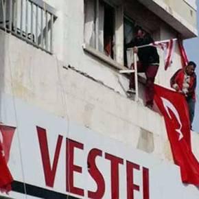 Με εντολή Ερντογάν πολιορκούν την εφημερίδα Africa ! – «Ο Αλλάχ Είναι Μεγάλος», «Μπάσταρδοι τωνελληνοκυπρίων».