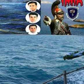 Ρίψη στεφάνου από τον ΥΕΘΑ Καμμένο στον τόπο θυσίας των τριών ηρώων Αξιωματικών του ΠΝ σταΊμια