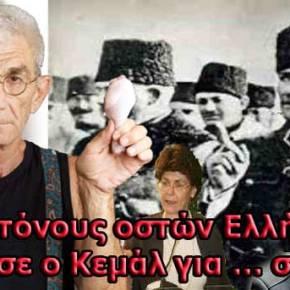 400 τόνους οστών Ελλήνων πούλησε ο Κεμάλ για …σαπούνι