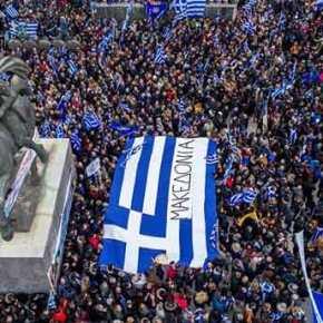 Ραγδαίες Πολιτικές Εξελίξεις! Τι Φέρνει Το Συλλαλητήριο ΤηςΘεσσαλονίκης