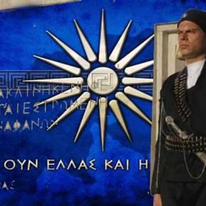 Η συμβολή των Ποντίων στηΜακεδονία