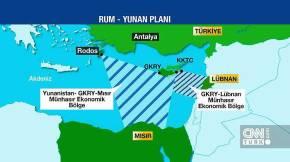 Σοκ και δέος στην Άγκυρα! Ελλάδα και Κύπρος θα ανακηρύξουνΑΟΖ