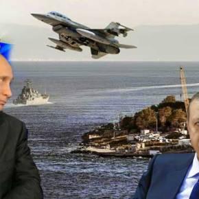 ΕΚΤΑΚΤΟ! Διπλωματικό επεισόδιοΡωσίας-Τουρκίας