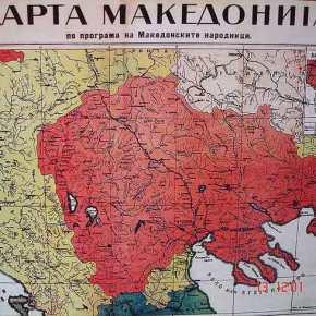 Εφιαλτικό – Δείτε τι διδάσκουν τα σχολικά βιβλία της ΠΓΔΜ για τη μακεδονικήιστορία
