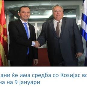 Σκόπια: Ο Οσμάνι θα συναντηθεί με τον Κοτζιά στην Αθήνα στις 9Ιανουαρίου
