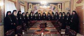 «Σύρθηκε» να πει όχι στην εκχώρηση της Μακεδονίας και η Ιερά Σύνοδος – Διαβάστε όλη τηναπόφαση