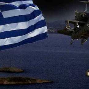 ΙΜΙΑ 1996: Η Νύχτα Που «Θα Βυθίζαμε Το Μισό ΤουρκικόΣτόλο»!