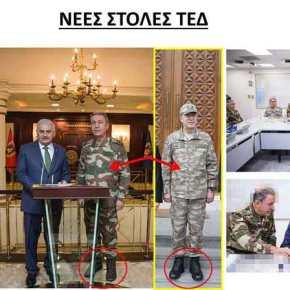 Οι νέες στολές των Τούρκων και η ομοιότητα μ΄ αυτές των αντικαθεστωτικών τηςΣυρίας