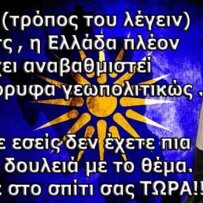 Τα πέντε ονόματα που προτείνει ο Νίμιτς για τηνΠΓΔΜ