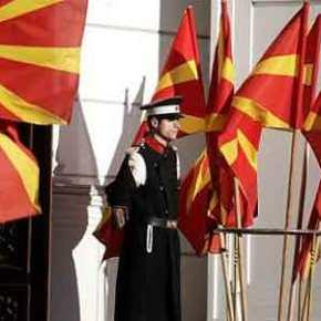 Τι αναφέρει το Σύνταγμα των Σκοπίων για «μακεδονική» γλώσσα και ιθαγένεια – Αλυτρωτισμός καιδιεκδικήσεις