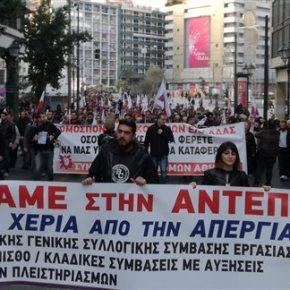 Νέες απεργίες-συλλαλητήρια τη Δευτέρα –  Αντιδράσεις στη διάταξη για τις απεργίες–