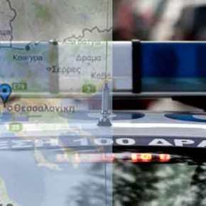 Νεκρός 22χρονος στην Θεσσαλονίκη από άγρια συμπλοκή στοΚαλοχώρι