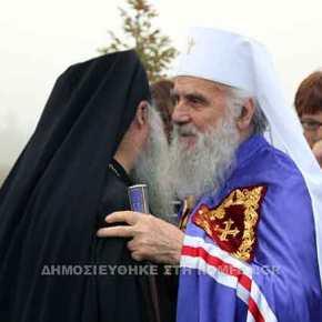 Nέο σοκ στα Σκόπια! Ο Σέρβος Πατριάρχης παρασημοφόρησε Έλληνααξιωματικό