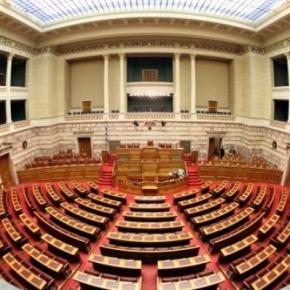 Στη Βουλή το πολυνομοσχέδιο–σκούπα με ταπροαπαιτούμενα