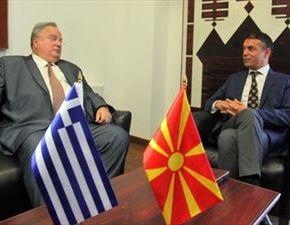 Ενόχληση του Σκοπιανού ΥΠΕΞ για όσα αποκάλυψε ο Κοτζιάς στηνΕΡΤ